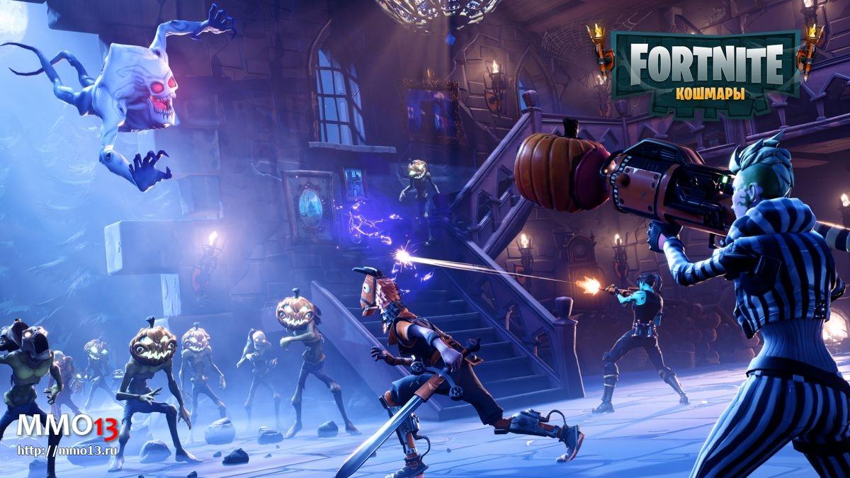 Хэллоуин пришел во Fortnite вместе с крупным обновлением 21808