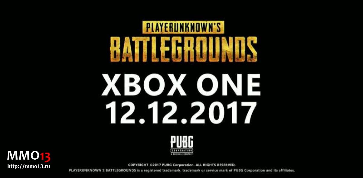 Стала известна дата выхода Playerunknown`s Battlegrounds на Xbox One 21849