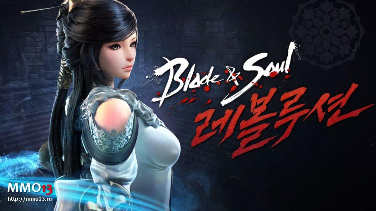 На G-Star 2017 покажут мобильную MMORPG Blade & Soul: Revolution 21960