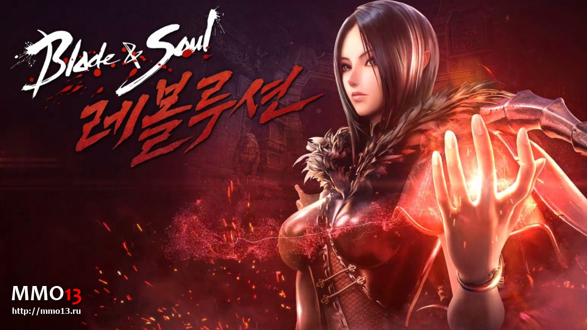 На G-Star 2017 покажут мобильную MMORPG Blade & Soul: Revolution 21961