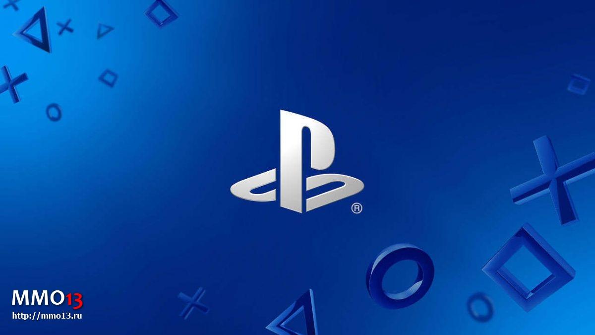 Мультиплеер на PlayStation 4 станет временно бесплатным 21993