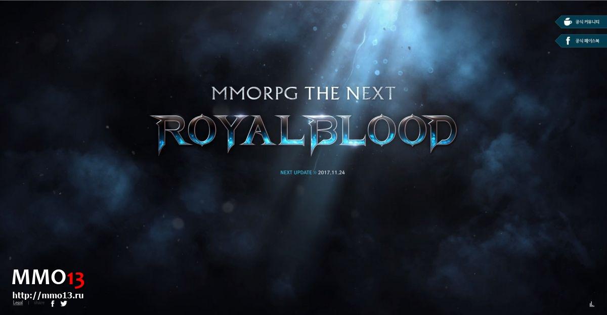 Мобильная MMORPG Royal Blood обзавелась тизер-сайтом 22013