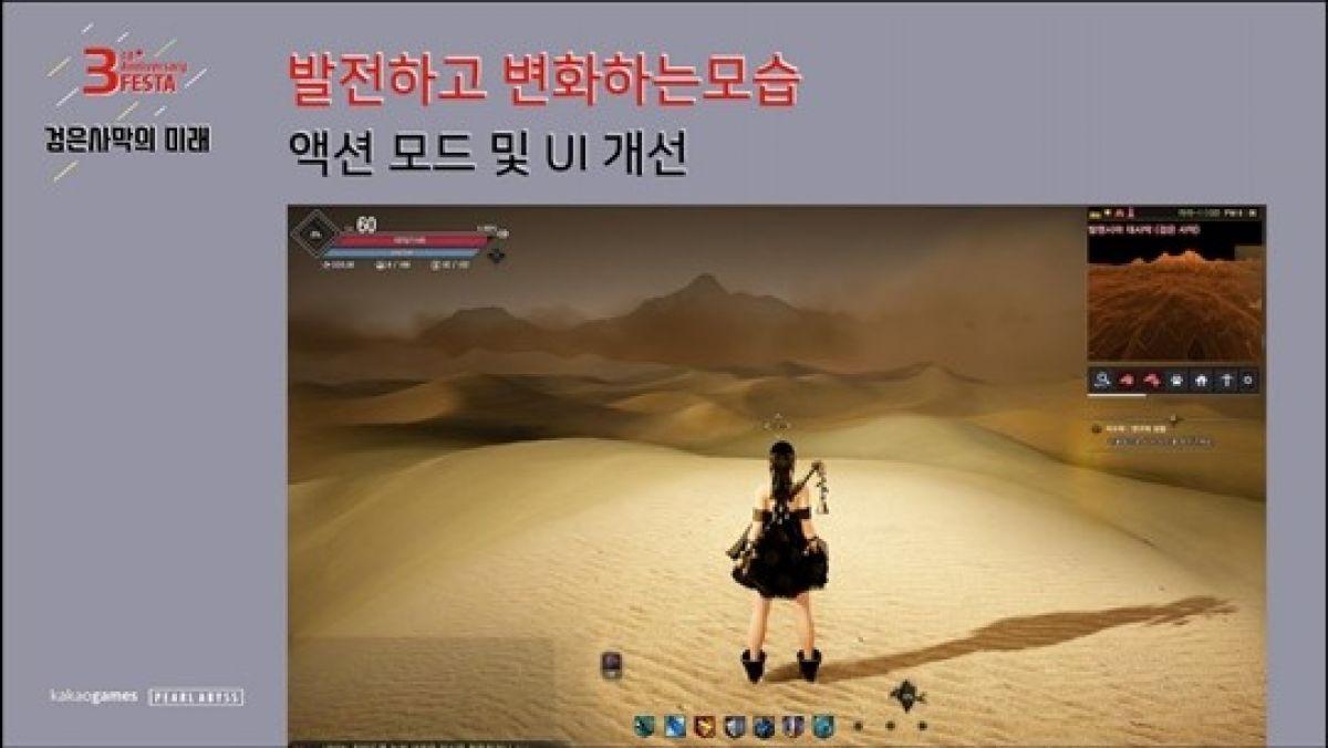 Black DesertFESTA