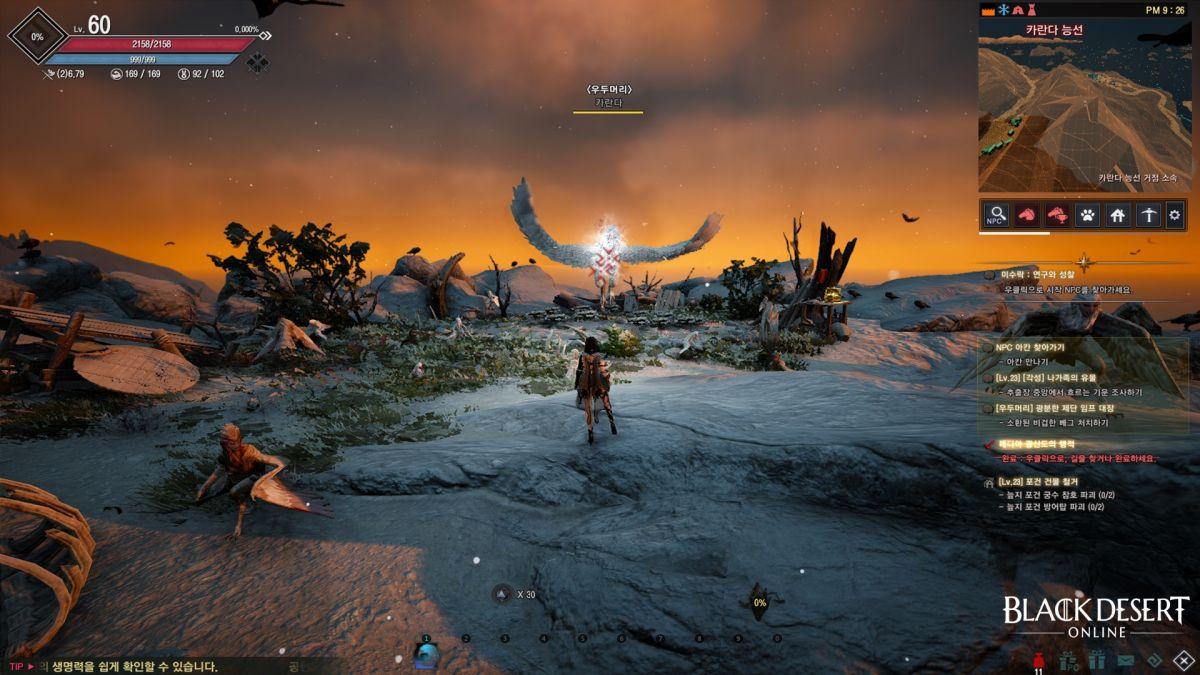 Скриншоты Дригана и немного новых деталей с фестиваля  Black Desert FESTA 22164
