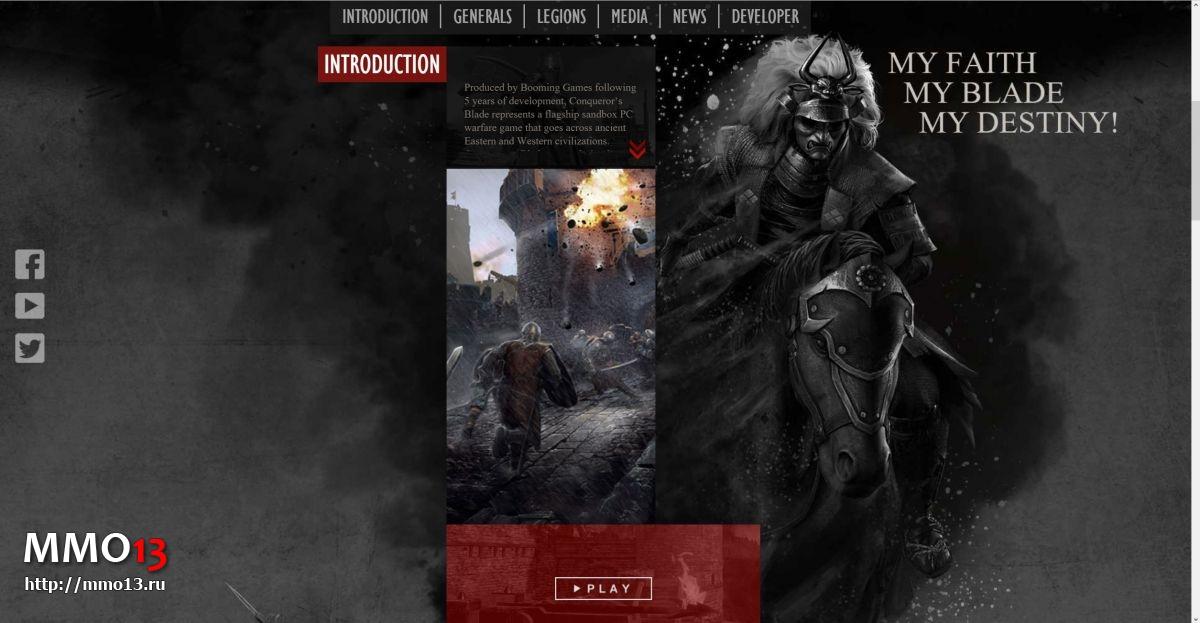 Открылся англоязычный сайт Conqueror's Blade 22275