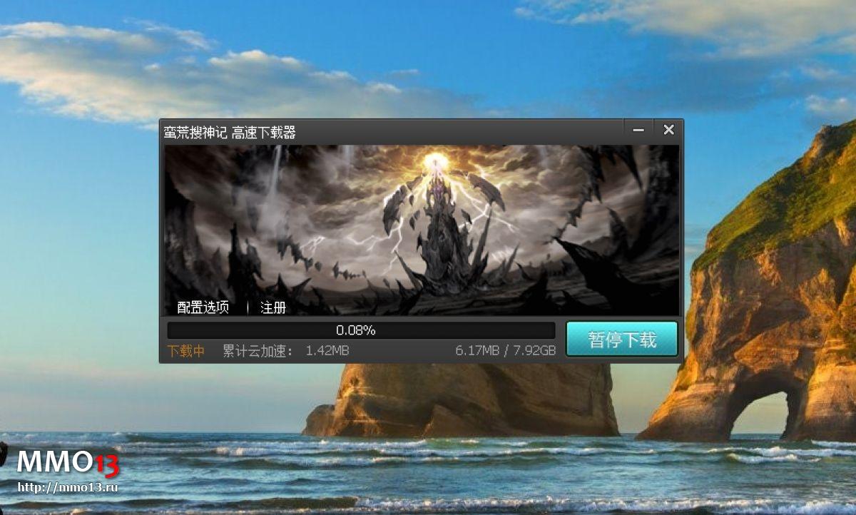 Гайд «Как начать играть в God Slayer на китайском сервере» 22362