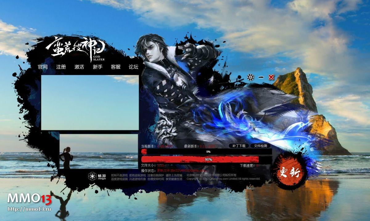 Гайд «Как начать играть в God Slayer на китайском сервере» 22367