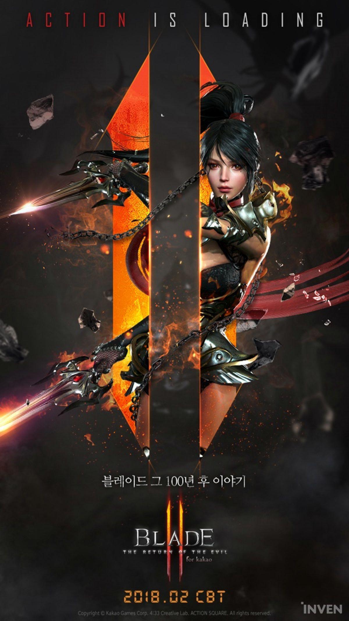 Blade II: The Return of Evil — закрытая бета для Южной Кореи начнется в феврале 22462