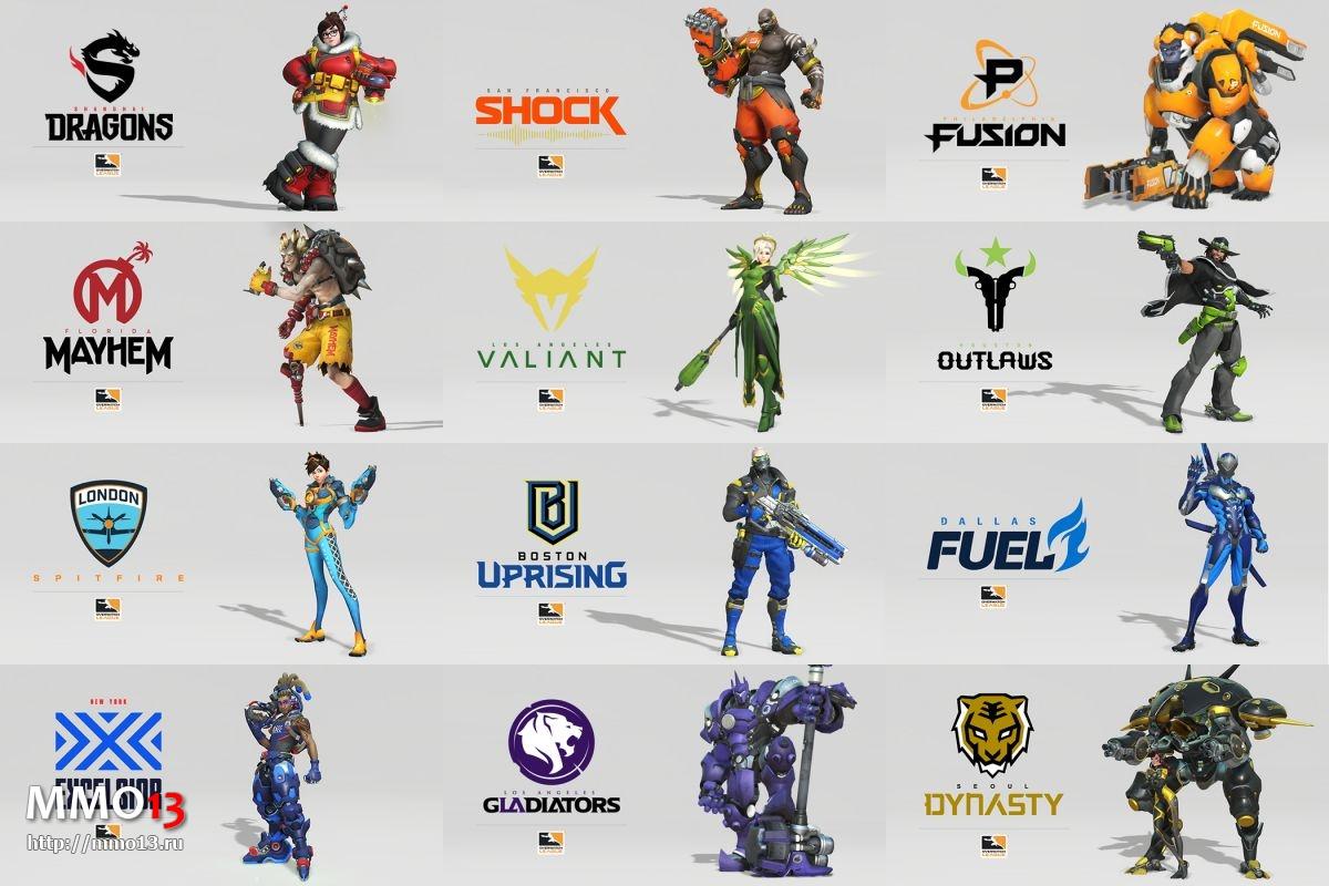 В Overwatch добавили облики в стиле команд киберспортивной лиги 22463