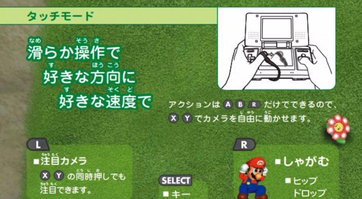 Nintendo требует 40 миллионов долларов от разработчика мобильных игр за нарушение патентов 22491