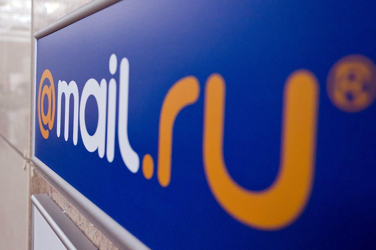 Mail.Ru запускает LootDog — собственный сервис по торговле внутриигровыми предметами 22579