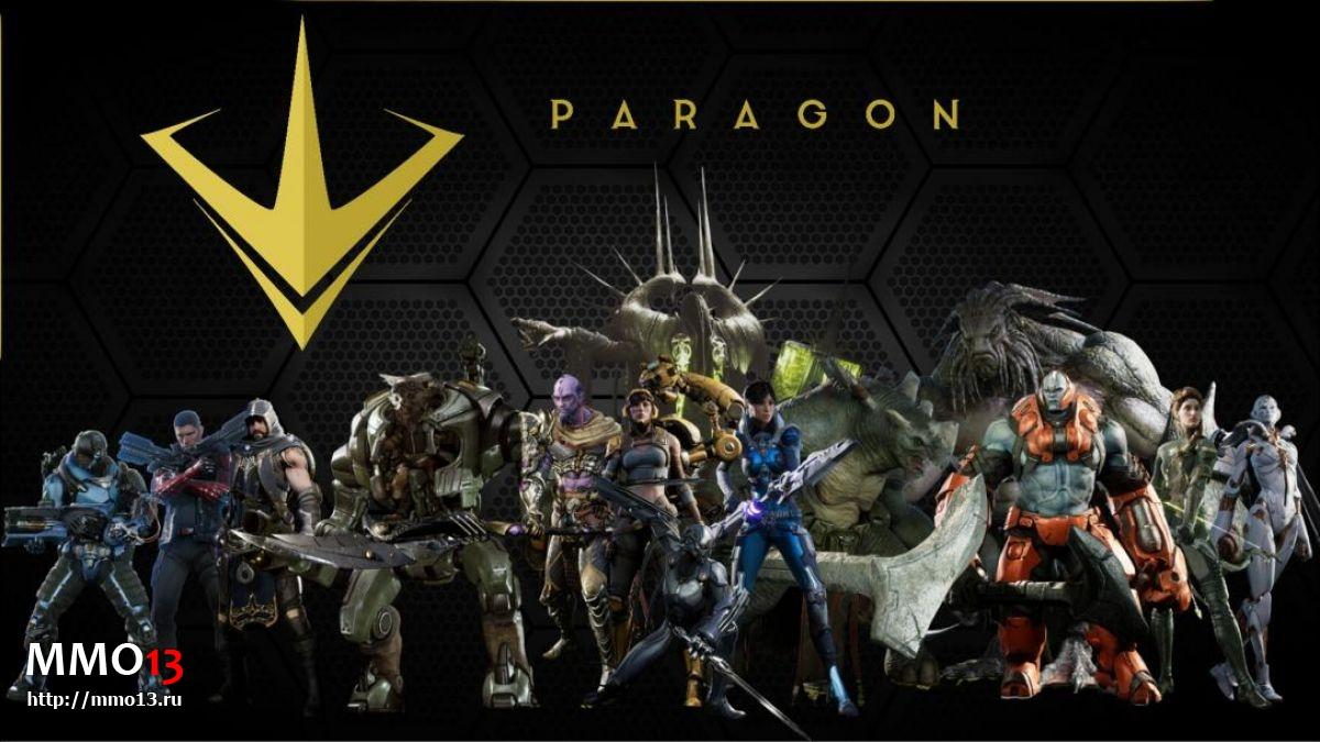 Серверы Paragon закроются в апреле 22624