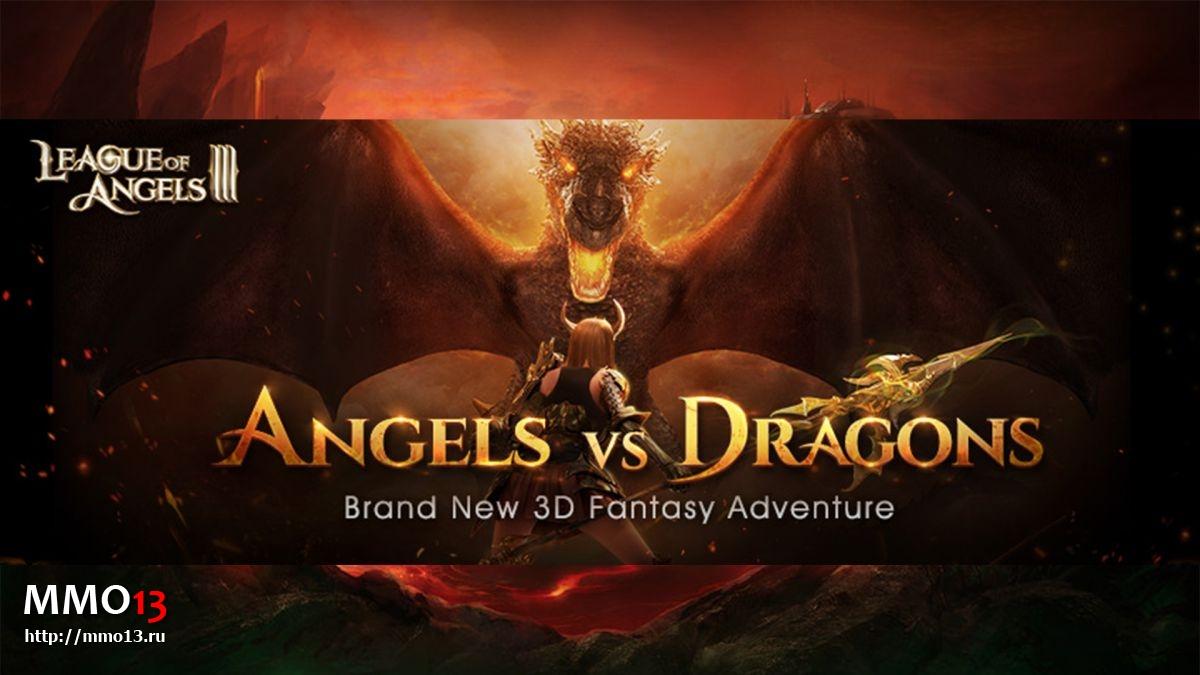 В феврале пройдет ЗБТ League of Angels III 22651