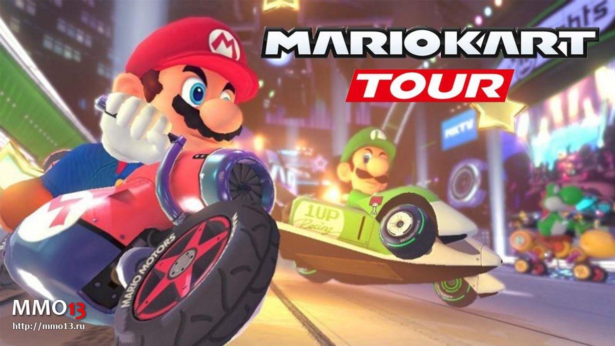 Nintendo анонсировала Mario Kart Tour для iOS и Android 22662