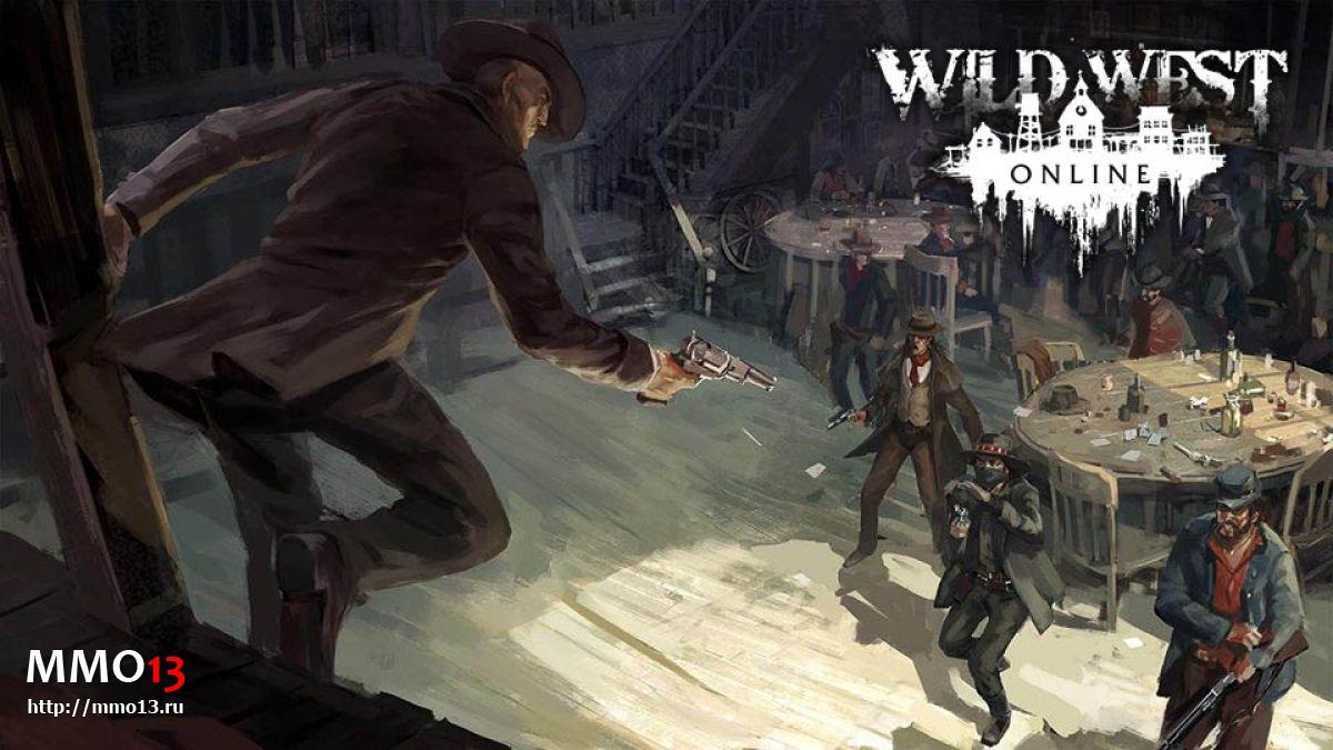 Система «Шериф и преступник» в Wild West Online будет переработана 22674