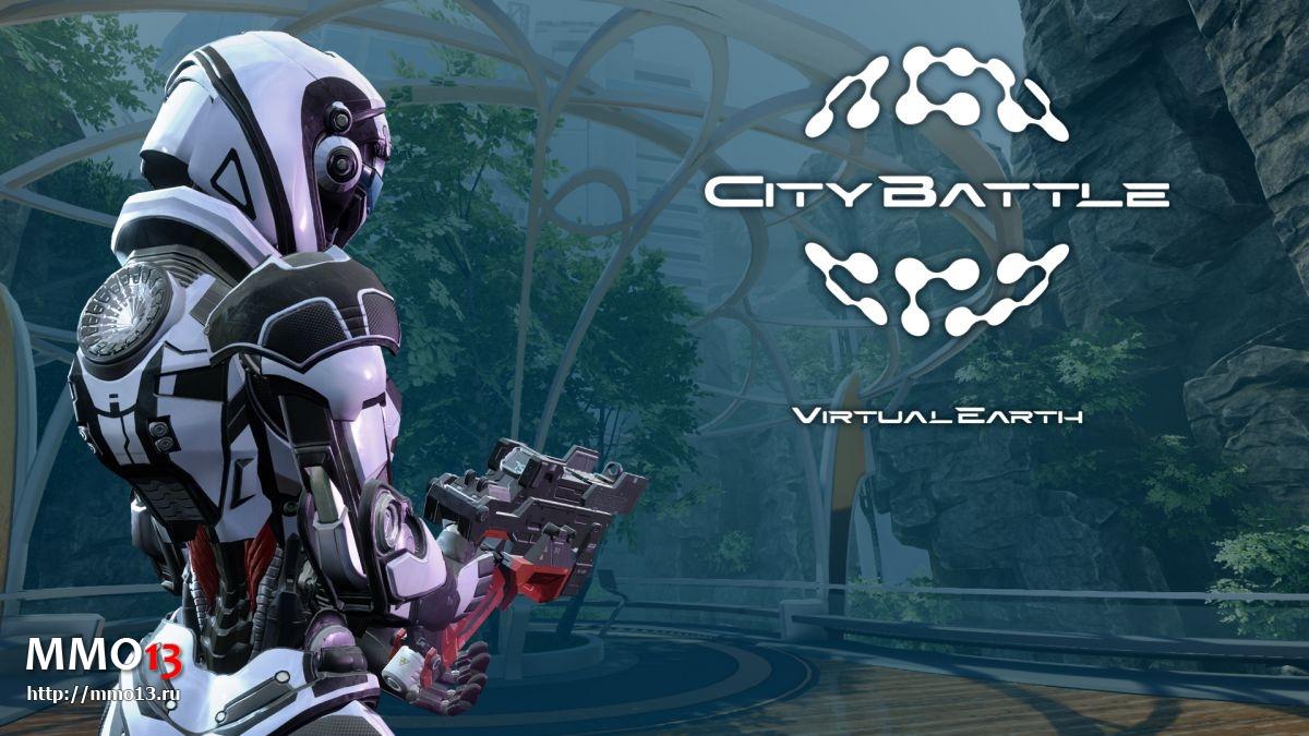 Новый этап ЗБТ CityBattle: Virtual Earth стартует на этой неделе 22717