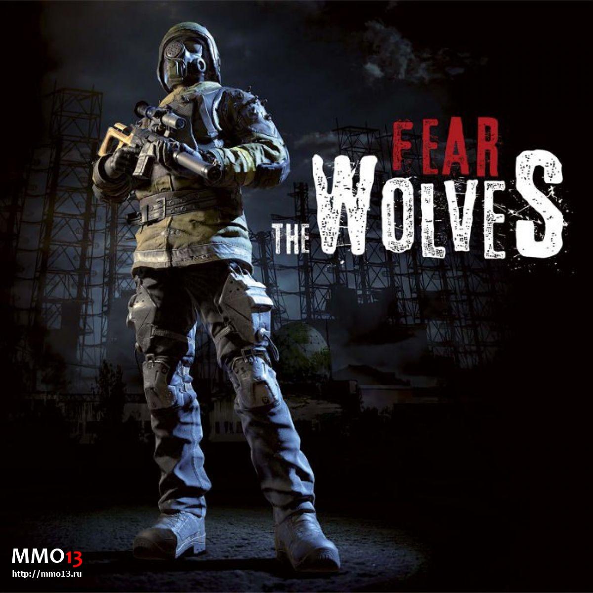 Fear The Wolves — новый Battle Royale от бывших разработчиков S.T.A.L.K.E.R. 22719