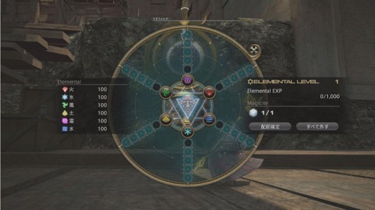 Новые детали «Eureka» от Наоки Йошида — продюсера Final Fantasy XIV 22784