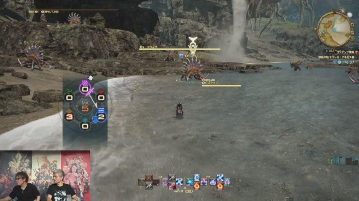 Новые детали «Eureka» от Наоки Йошида — продюсера Final Fantasy XIV 22787
