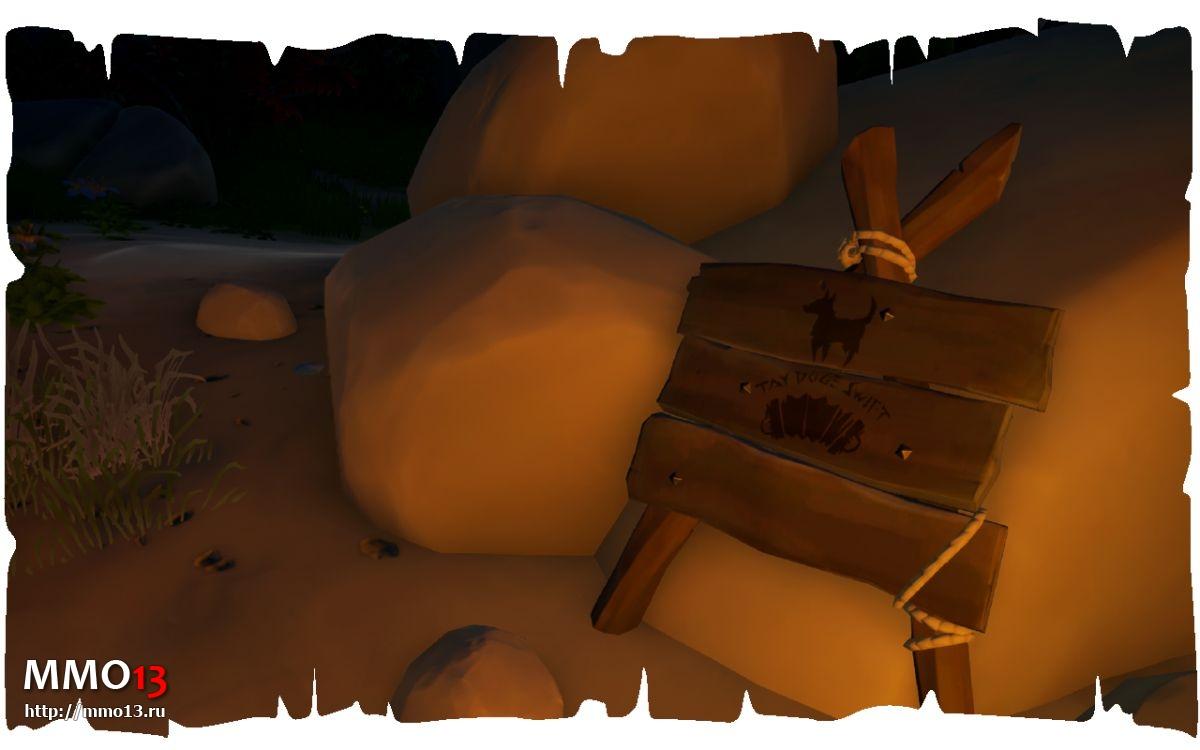 Rare увековечила некоторые достижения игроков в Sea of Thieves 22875