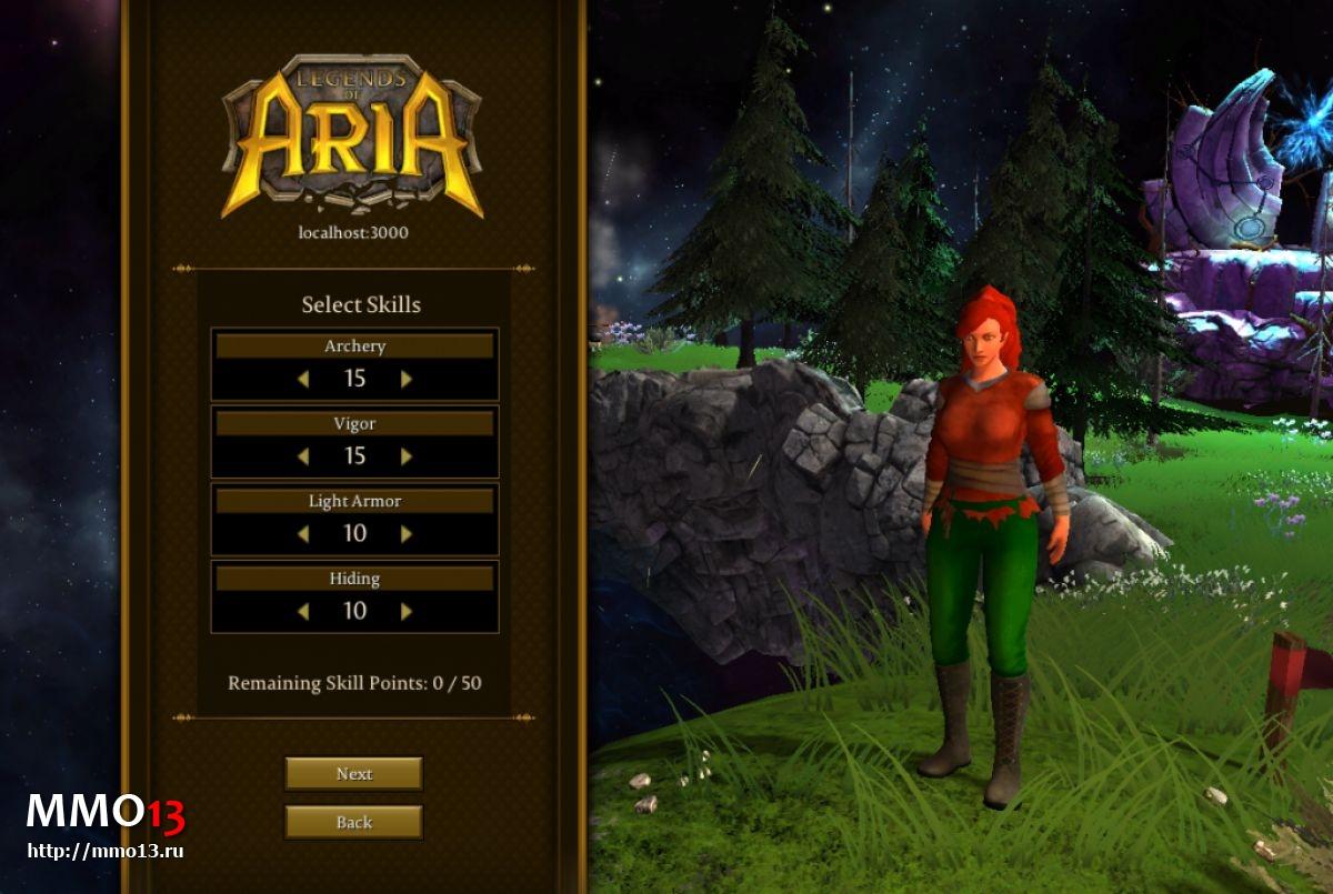 В конце марта Legends of Aria получит патч 23156