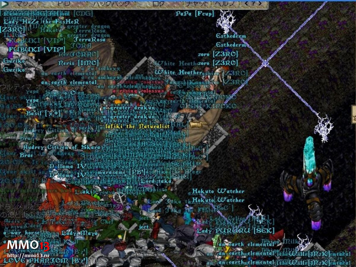 Легендарная Ultima Online стала бесплатной 23333
