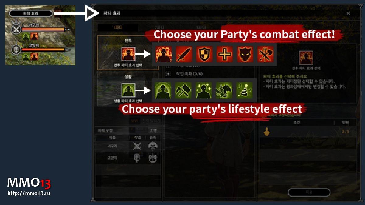 Ключевые изменения в Steam-версии Bless Online 23375