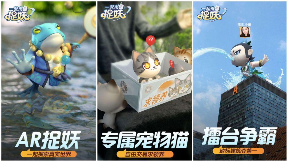 Tencent разработала игру на основе CryptoKitties и Pokémon Go 23607