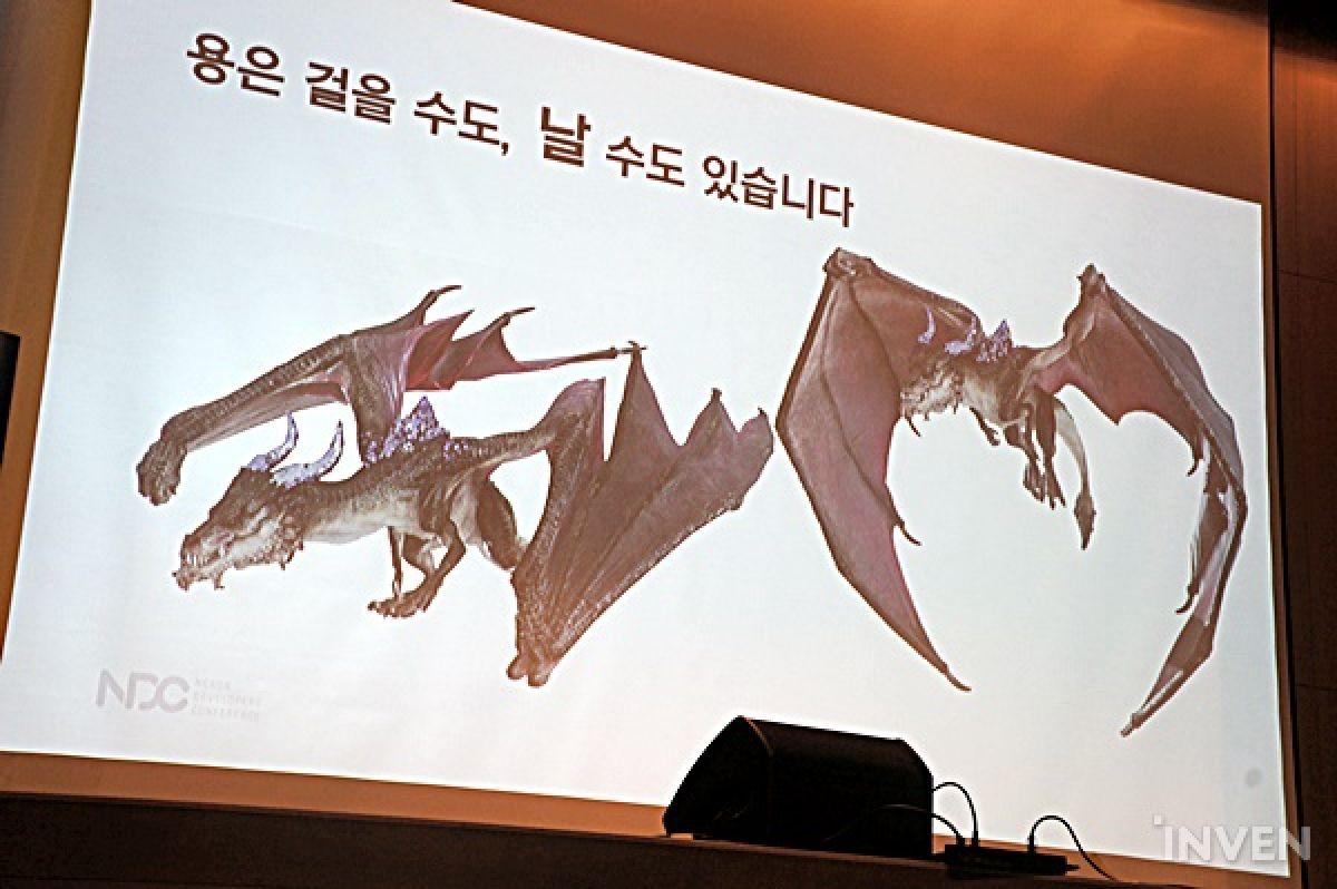 Первые подробности о Project DH - экшене про борьбу с драконами от создателей Vindictus и Mabinogi 23622