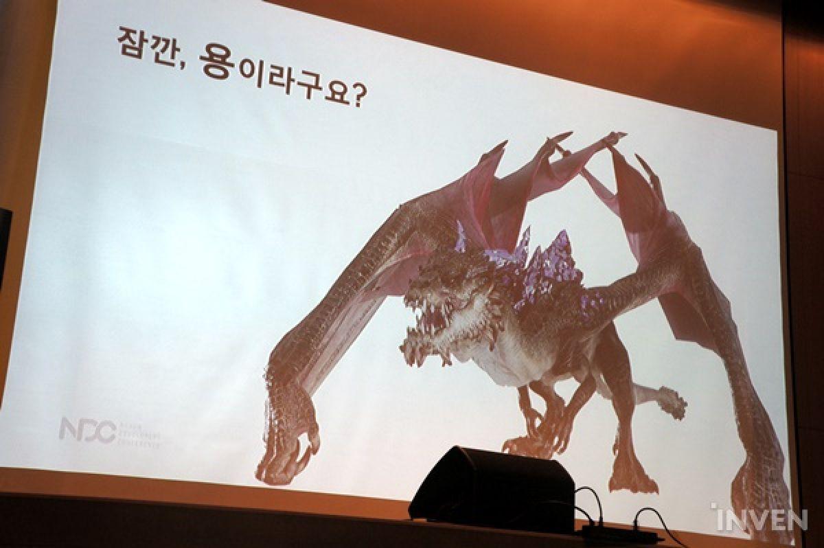 Первые подробности о Project DH - экшене про борьбу с драконами от создателей Vindictus и Mabinogi 23623