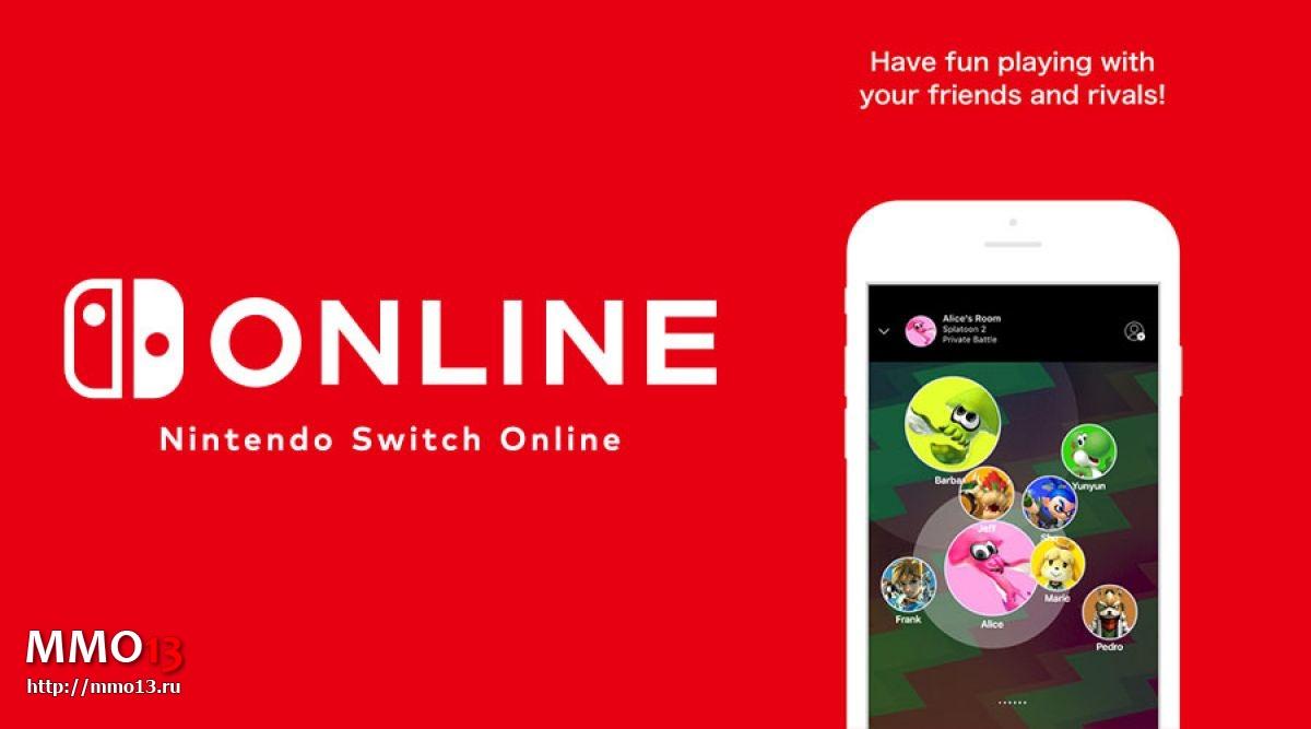 Стали известны подробности платной подписки Nintendo Online 23769