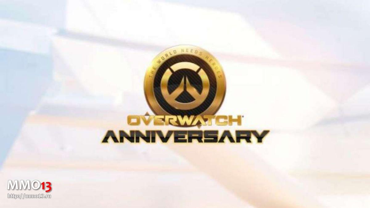 Подробности празднования второй годовщины Overwatch и бесплатные выходные 23839