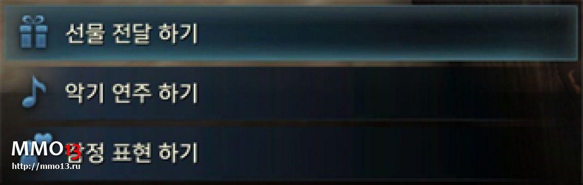 Lost Ark: обновленная графика локаций, склонность персонажей и отношения с NPC 23861