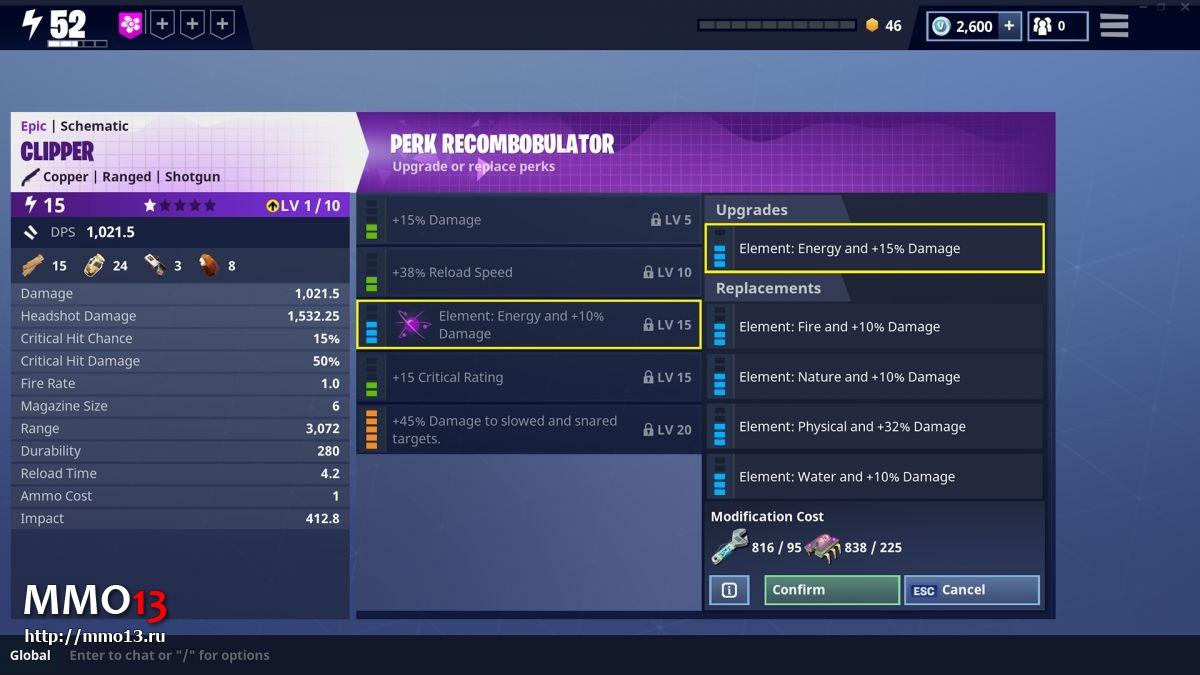 Fortnite — новое оружие для PvP и система изменения перков для PvE 23880