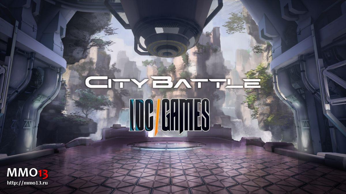 У шутера CityBattle появился издатель в Европе 23881