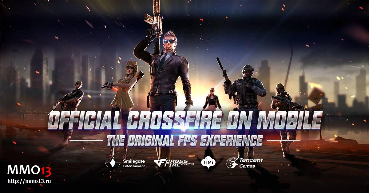 Глобальный релиз CrossFire: Legends состоится в конце мая 23975