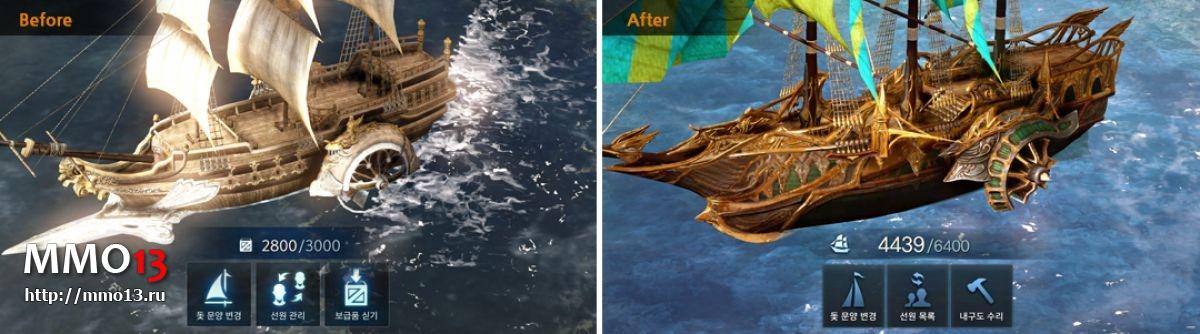 Lost Ark — Письмо Риши об изменениях морского контента 24025