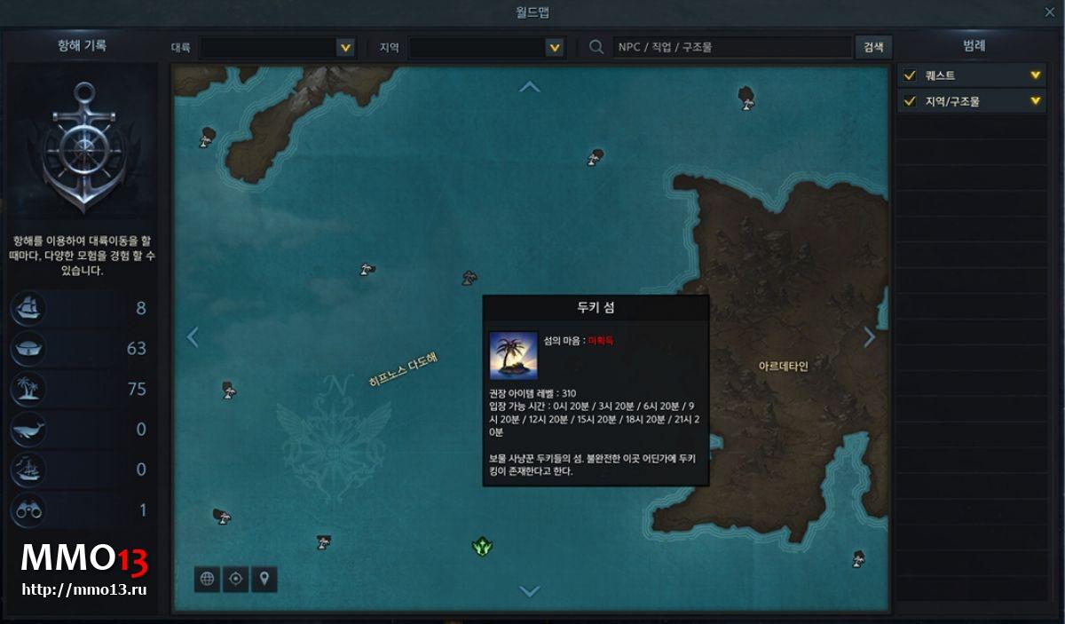 Lost Ark — Письмо Риши об изменениях морского контента 24032