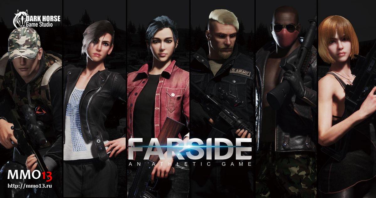 Perfect World анонсировала собственную «Королевскую битву» под названием FarSide 24194