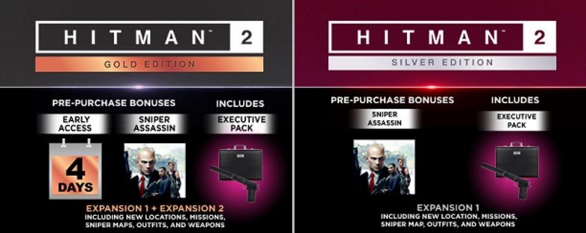 [E3 2018] Hitman 2: кооператив, дата выхода и подробности предзаказа 24227