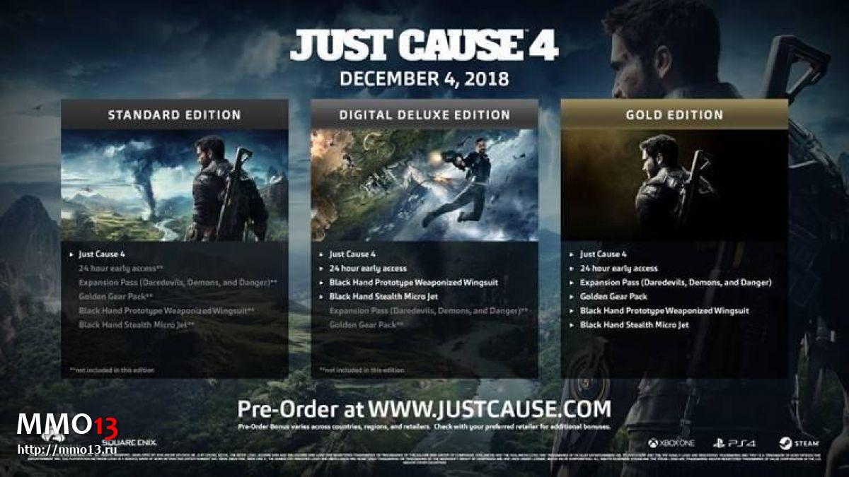 Just Cause 4 — предзаказ и доступные издания 24312