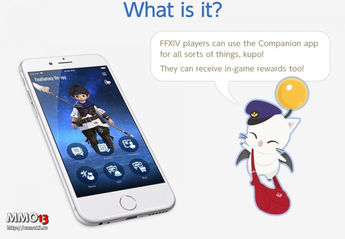 В июле появится мобильный компаньон для Final Fantasy XIV 24433