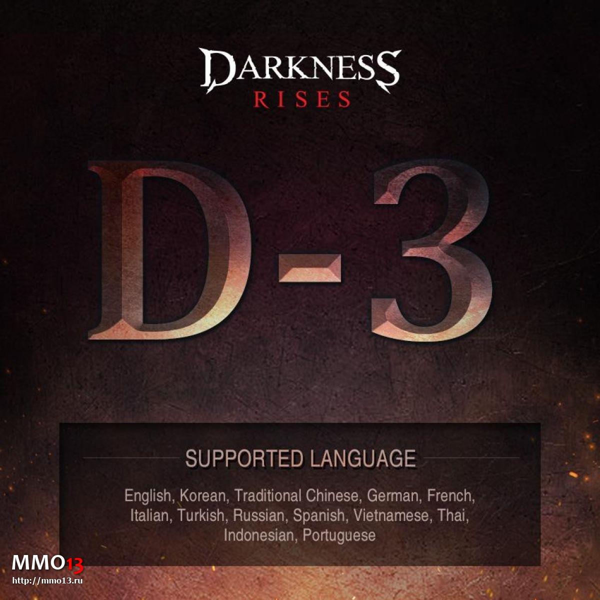 Darkness Rises будет переведена на русский язык 24446