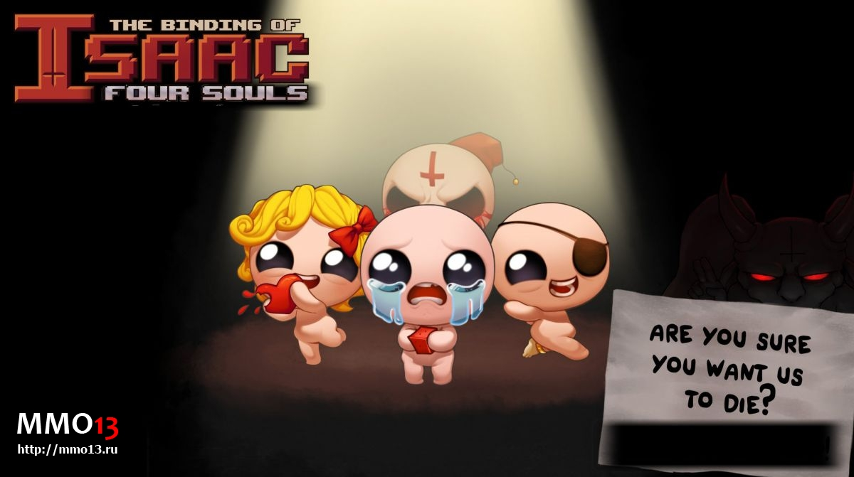 Binding of Isaac: Four Souls — новая игра от Эдмунда Макмиллена 24502