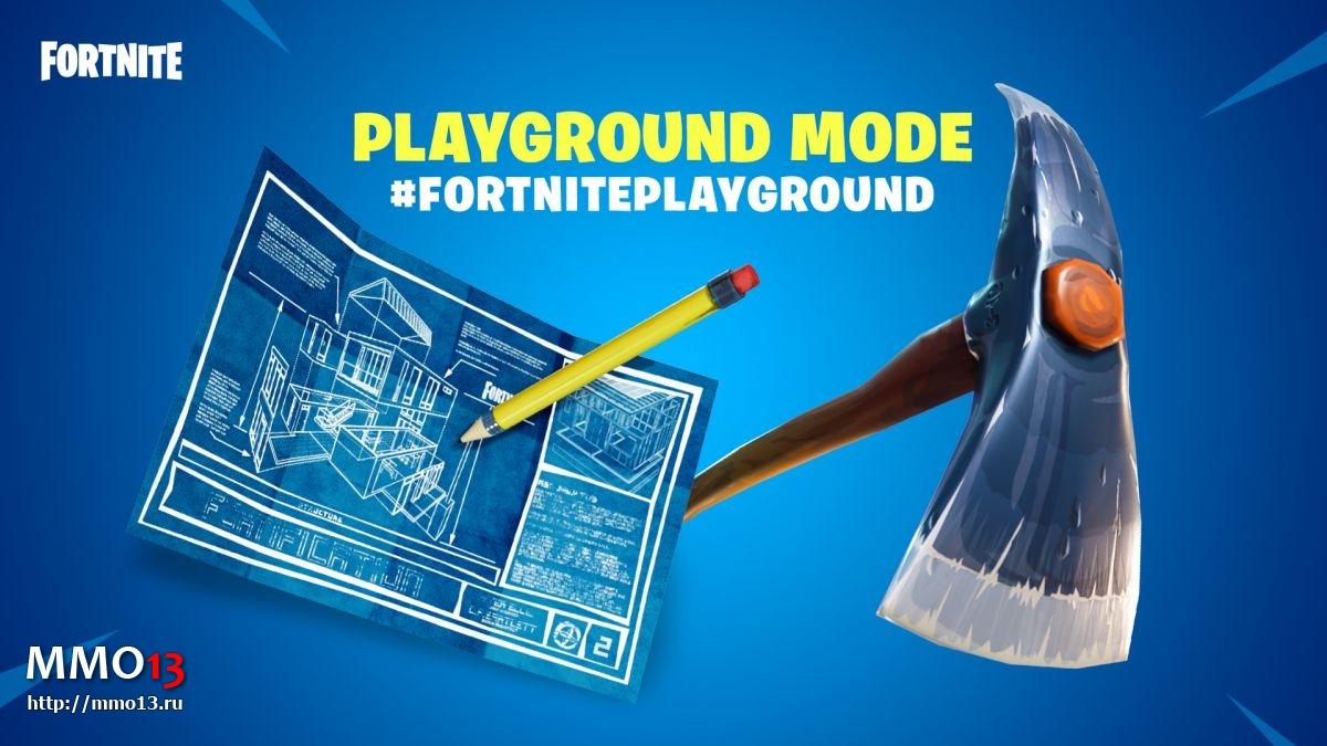 Патч 4.5 для Fortnite: режим «Песочница», парные пистолеты, новые задания и другое 24505