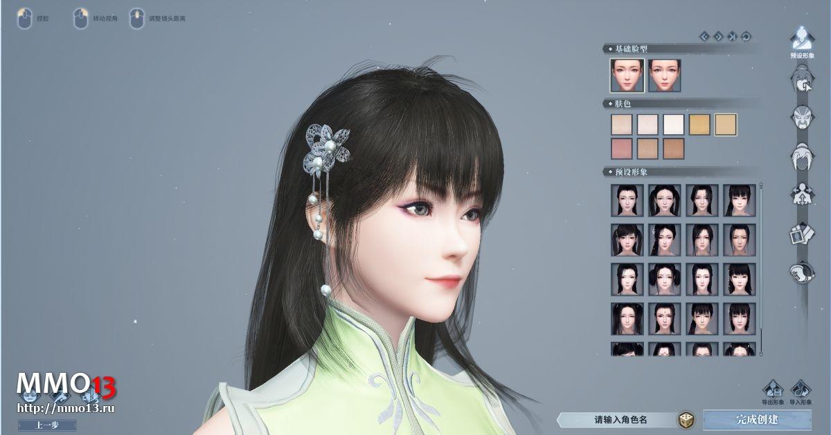 Гайд «Как начать играть в Legend of the Ancient Sword (Swords of Legends) на китайском сервере» 24890