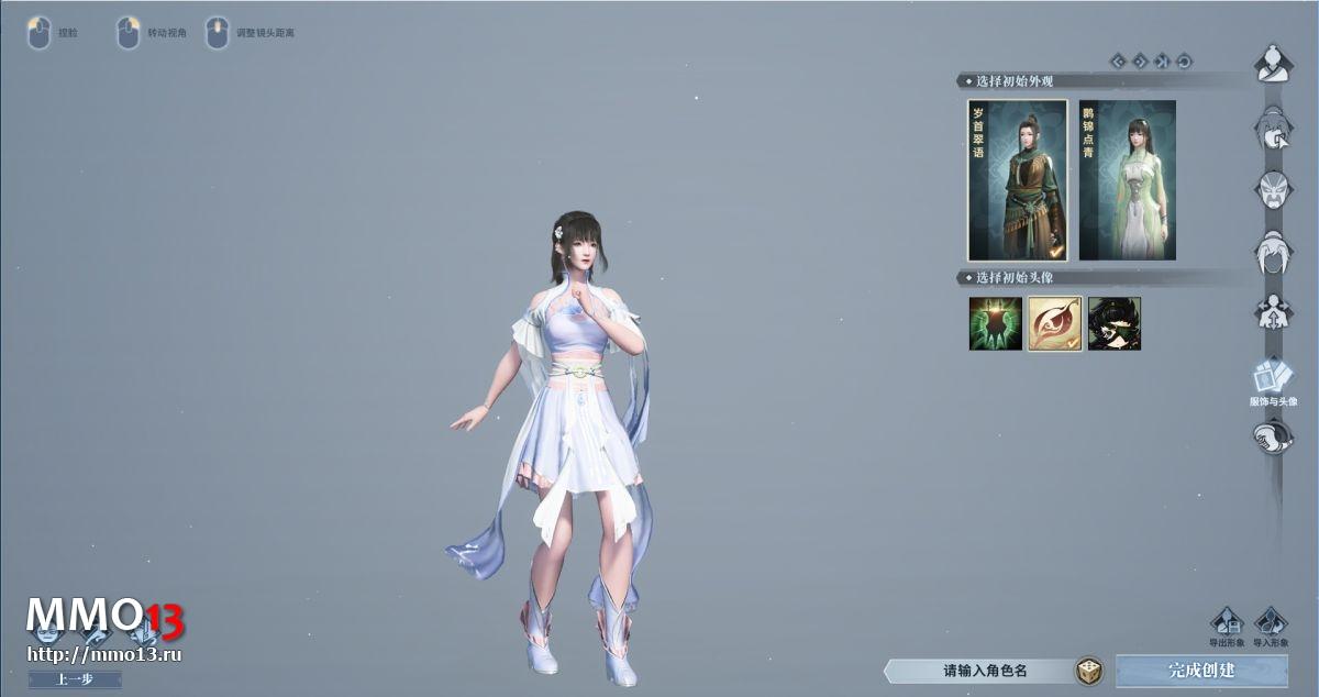 Гайд «Как начать играть в Legend of the Ancient Sword (Swords of Legends) на китайском сервере» 24891