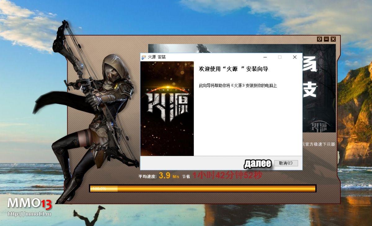 Гайд «Как начать играть в Rising Fire на китайском сервере» 200593