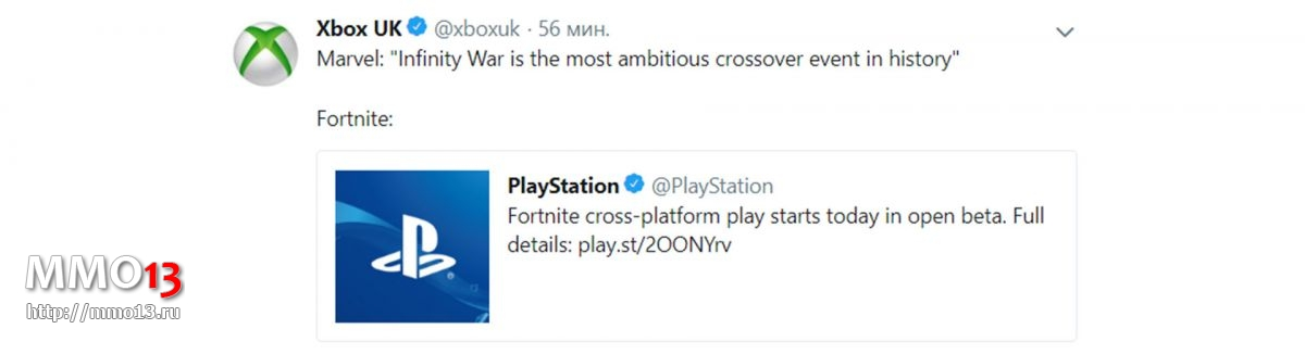 Fortnite теперь поддерживает кросс-плей между PS4, Xbox One и Switch 207011