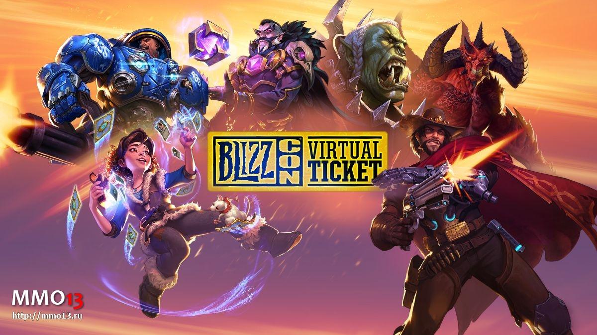 Демо-версия World of Warcraft: Classic будет доступна обладателям виртуального билета BlizzCon 207252